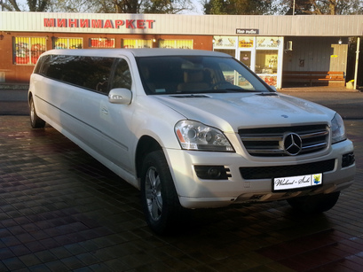Mercedes-Benz GL Limo