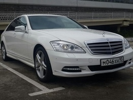 Mercedes W221 Long White
