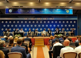 The XVI international banking forum in Sochi