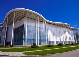 The dates of the investment forum in Sochi 2020 have already been appointed